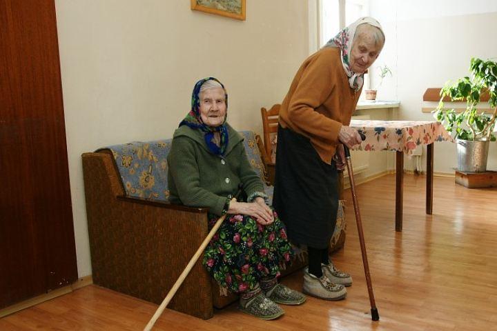 государственный дом престарелых